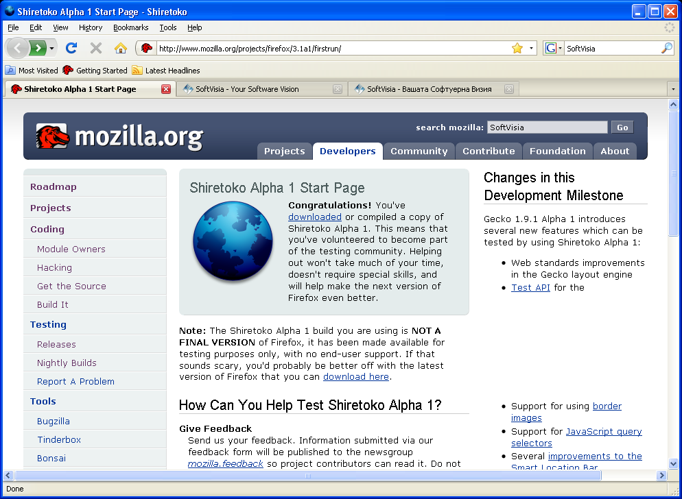 Firefox Cubs Theme. FIREFOX 4 BETA 1